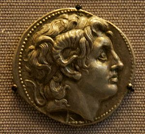 British Museum Department of Coins and Medals - Image: Alexander coin, British Museum