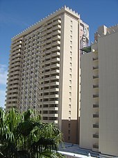 Sahara Las Vegas Wikipedia