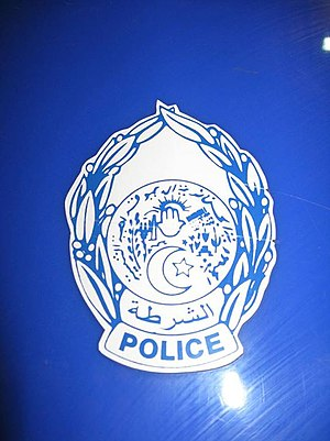 Algerian police - Image: Algerian police log 1379240259055870 3177905665525162004 n