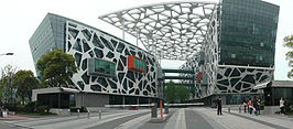 Hoofdkantoor van Alibaba Group in Hangzhou, China