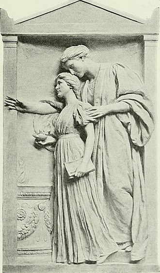 Alice Freeman Palmer - Daniel Chester French, Alice Freeman Palmer Memorial, Houghton Chapel, Wellesley College