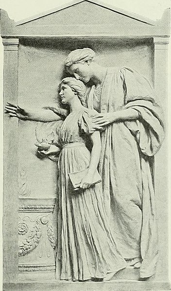 File:Alice Freeman Palmer Memorial by Daniel Chester French, published in International Studio in 1897.jpg