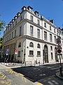 Angle Oudinot boulevard des Invalides Paris.jpg
