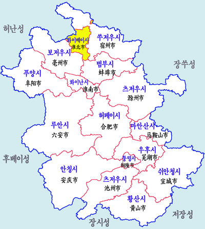 Anhui-map.png