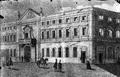 Antigo Palácio da Inquisição de Lisboa.png