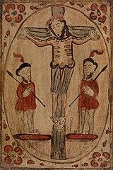 Saint Acacius (San Acacio)