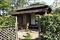 Aoba-yama park05s3872.jpg