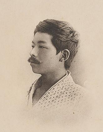 Shigeru Aoki - Aoki Shigeru