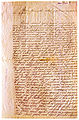 Appeal-from-people-of-Razlog-to-Sofia-governor-2mar1878-page1.jpg