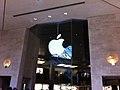 Apple Store Louvre 5.jpg