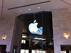Apple Store v Louvru