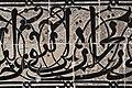 Arabic Calligraphy (4783713368).jpg