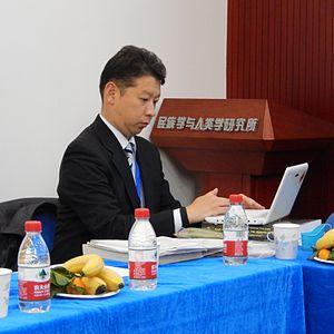 Shintarō Arakawa - Arakawa at the International Tangut Encoding Conference in Beijing, December 2013