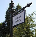 Arlington National Cemetery - Schley Dr sign - 2011.jpg