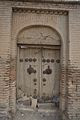 Armenia Church exterior door Hegmatane Hill.jpg
