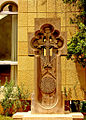 Armenian Catholicossate of Cilicia - khatchkar.jpg