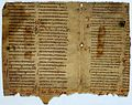 Armenian Manuscript, fragments. Thick vellum flyleaf Wellcome L0031105.jpg