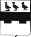 Armes des barons de Loën d'Enschedé.png