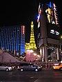 Around Las Vegas, Nevada (450255) (9466620920).jpg