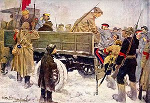 Arrest of generals.jpg