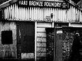 Art bronze foundry chelsea.jpg