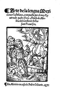 Arte de la lengua mexicana y castellana cover