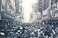 Asakusa Rokku.jpg