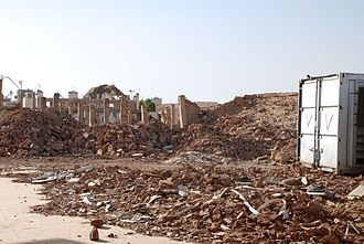 Al-Shifa pharmaceutical factory - Destroyed factory in 2008
