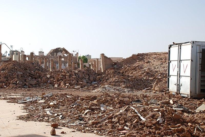 Datei:Asch-Schifa,Khartum2008.jpg