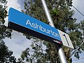 Ashburton Station 1.jpg