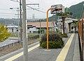 Ashigara Station Platform 200511.jpg