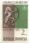 Asian Games 1962 stamp of Indonesia.jpg