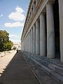 Atenes - Àgora - Stoà d'Àtal.JPG