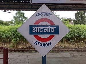 Atgaon railway station - Atgaon railway station - Platformboard