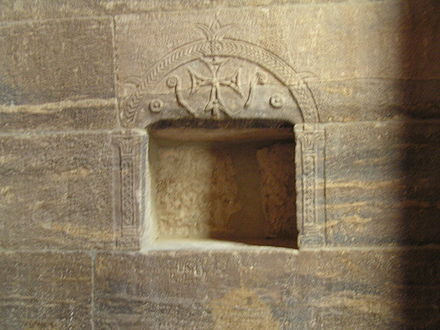 Early Coptic altar carved into the wall of the Temple of Isis on the island Philae in Egypt. Autel.jpg