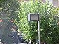 BUSSTOP SIGN - panoramio.jpg