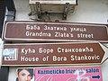 Baba Zlatina ulica 2.jpg