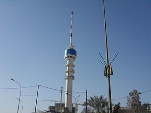 Baghdad Tower - Image: Baghdad Tower 1