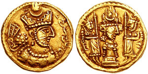 Timeline of the Sasanian Empire - Coin of Bahram V.