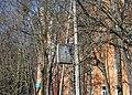 Balashikha, Moscow Oblast, Russia - panoramio (190).jpg
