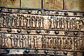 Balawat gate of Shalmaneser III, bronze stripe, detail, the British Museum.jpg