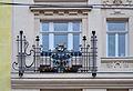 Balcony at Brückengasse 8, Vienna.jpg
