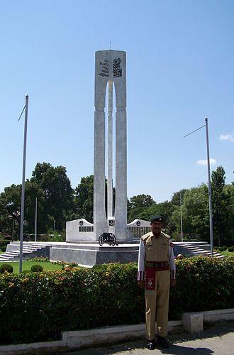 Baloch Regiment - Baloch Regiment War Memorial, Abbottabad, Pakistan.