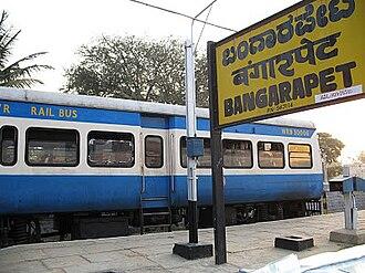 Bangarapet Junction railway station - Image: Bangarpet
