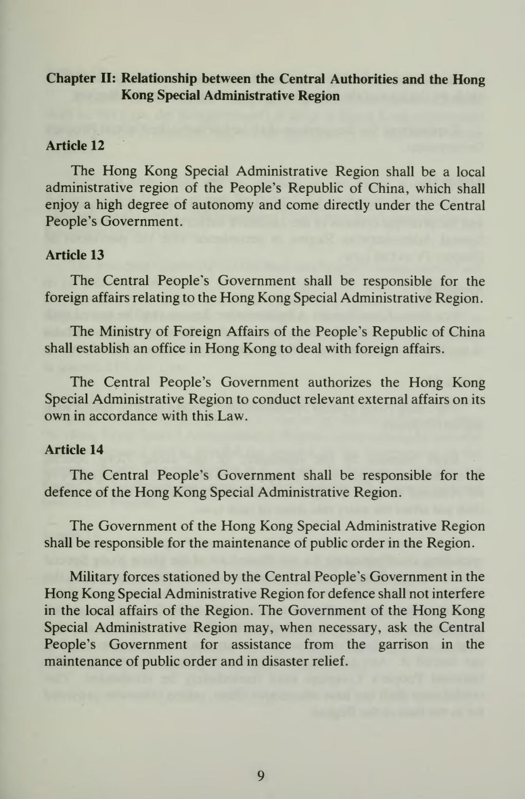 Hong Kong national security law - Wikipedia