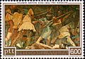 Battle of Krsk by Gojmir Anton Kos 1973 Yugoslavia stamp.jpg