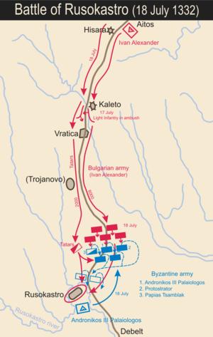 Battle of Rusokastro - Image: Battle of Rusokastro