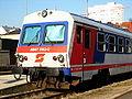 Baureihe 5047.jpg