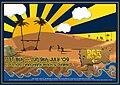 Beach camp poster 2009.jpg