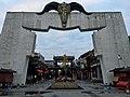 Beichuan, Mianyang, Sichuan, China - panoramio (3).jpg